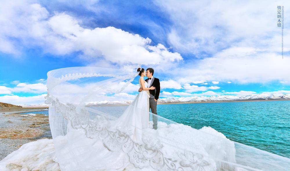 西藏客照 [情定纳木错]_西藏婚纱照_普吉岛婚纱照