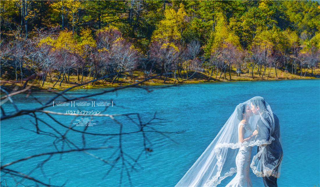 壁纸 风景 山水 摄影 桌面 1100_646