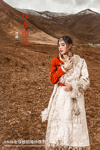 西藏天堂草原�z影