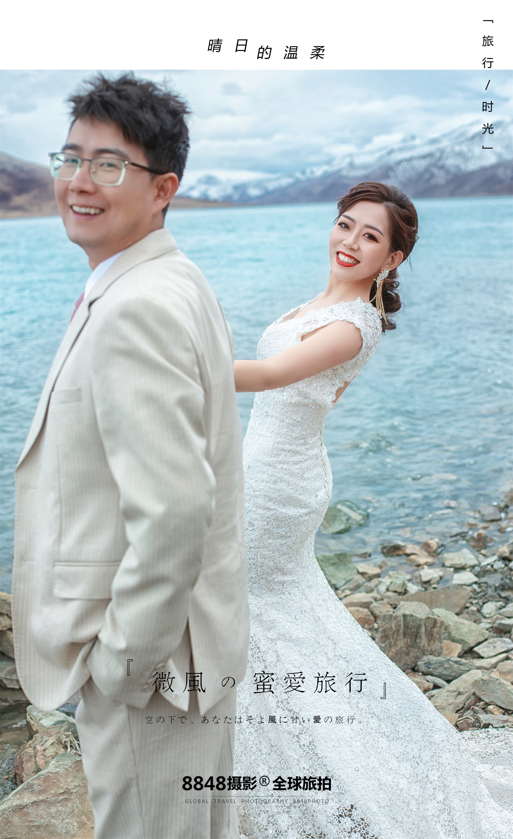 西藏 │ 带你去看雪